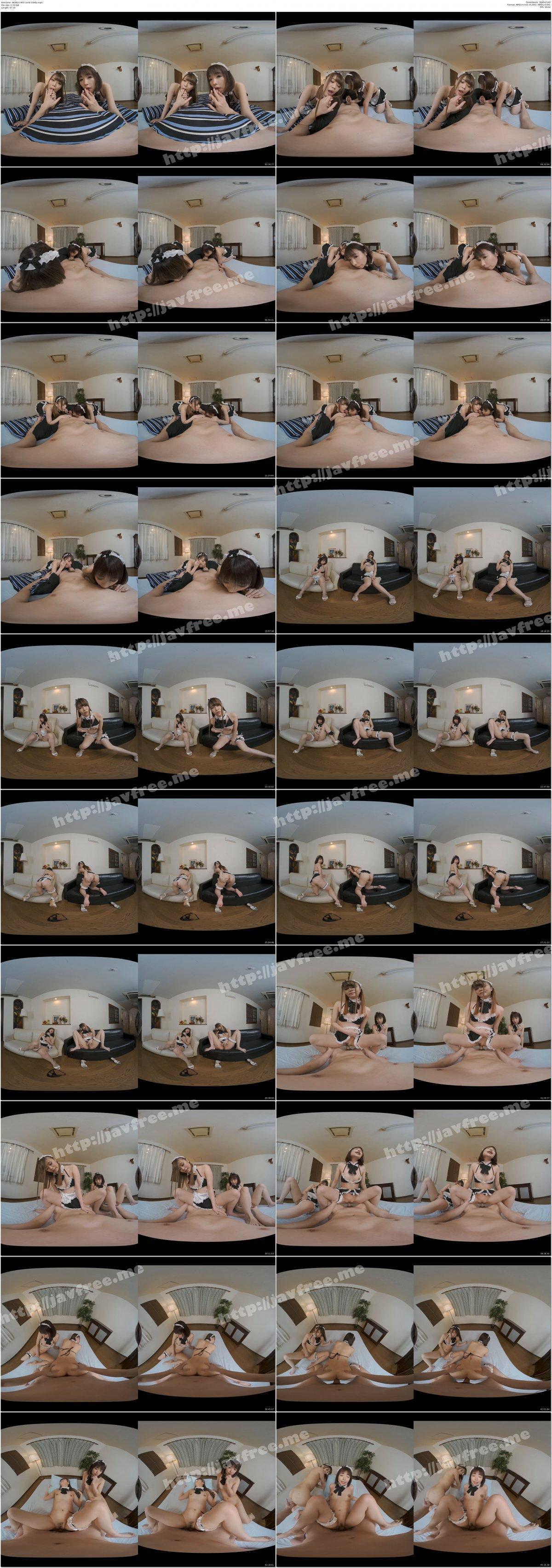 カリビアンコム 063021-001 [VR] 従順なメイドはどっち? 〜ご主人様のお気に入りになりたいパイパンメイドx2〜 涼宮のん 高山ちさと - 無修正動画 - image 063021-001-carib on https://javfree.me