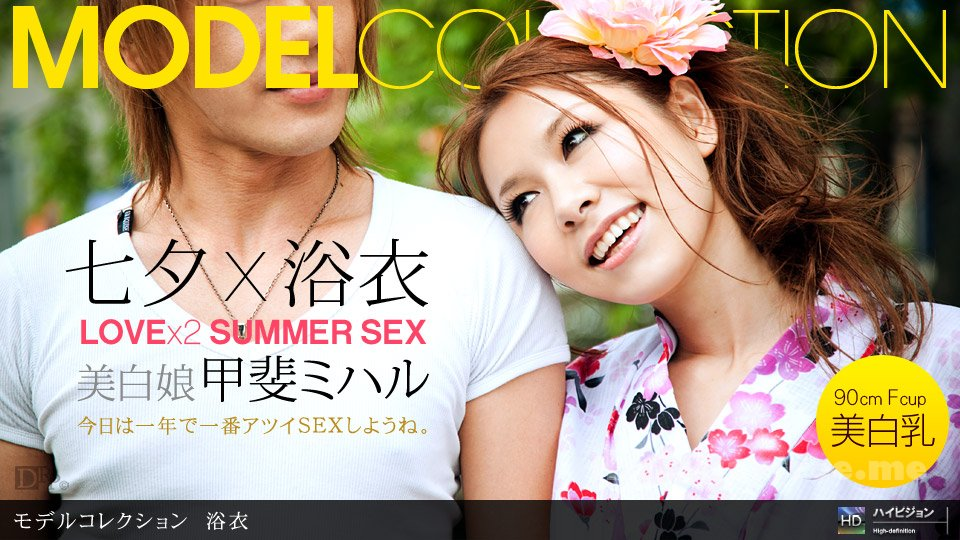 一本道 070710_873 Model Collection select…92 浴衣