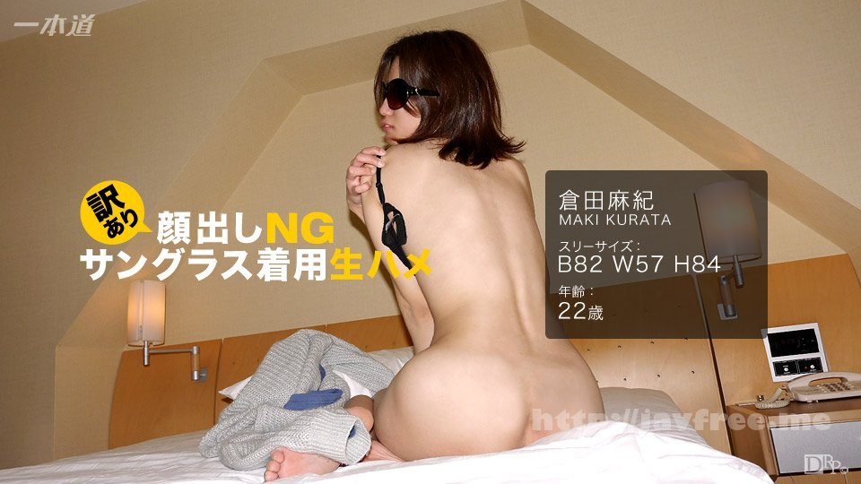 Tokyo Hot n1247 大輪姦 - image 072517_557-1pon on http://javcc.com