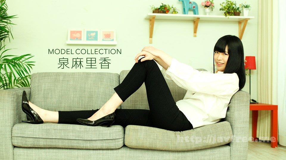 一本道 072618_719 モデルコレクション 泉麻里香