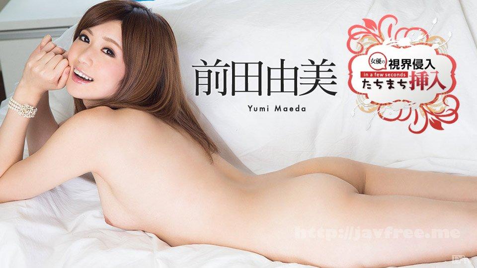 [HD][EROG-003] 着乳エロス 三苫うみ - image 080917-476-carib on http://javcc.com