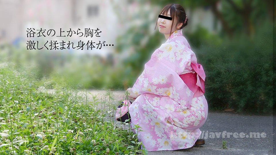 天然むすめ 081319_01 浴衣美人OLをハメまくり 篠田百合 - image 081319_01-10mu on https://javfree.me