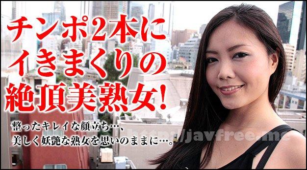 Tokyo Hot n1252 爆乳美少女メイド性処理洗脳姦【後編】 - image 082217_001-caribpr on http://javcc.com