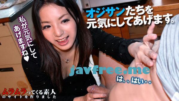muramura 721 不況なニュースばかりで暗い今だからこそまじめに働くオジサン達を元気つけたい - image 082412_721-mura on https://javfree.me