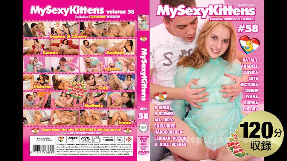 カリビアンコム プレミアム 082417_003 MY SEXY KITTENS 58 - image 082417_003-caribpr on http://javcc.com