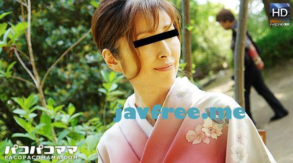 Pacopacomama 082812 726 着物の似合う新妻は巨乳美人 大崎裕美 pacopacomama Hiromi Osaki