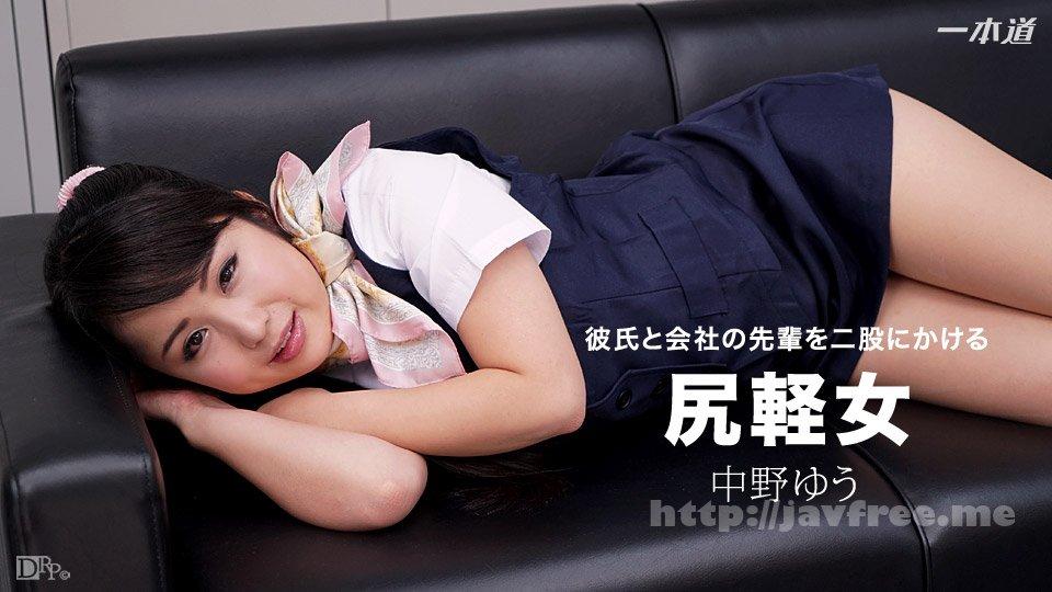 Tokyo Hot n1252 爆乳美少女メイド性処理洗脳姦【後編】 - image 082917_573-1pon on http://javcc.com
