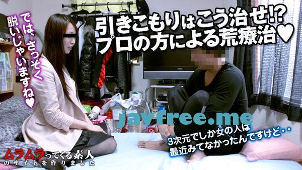 muramura 725 プロの方にエッチな誘惑で引きこもりやニートを社会復帰できるのか検証してみました。 楓乃々花 Muramura