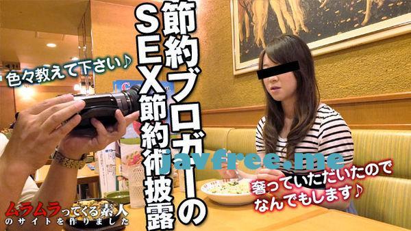 muramura 730 奢られ好きの節約ブロガー奥さん - image 090812_730 on https://javfree.me