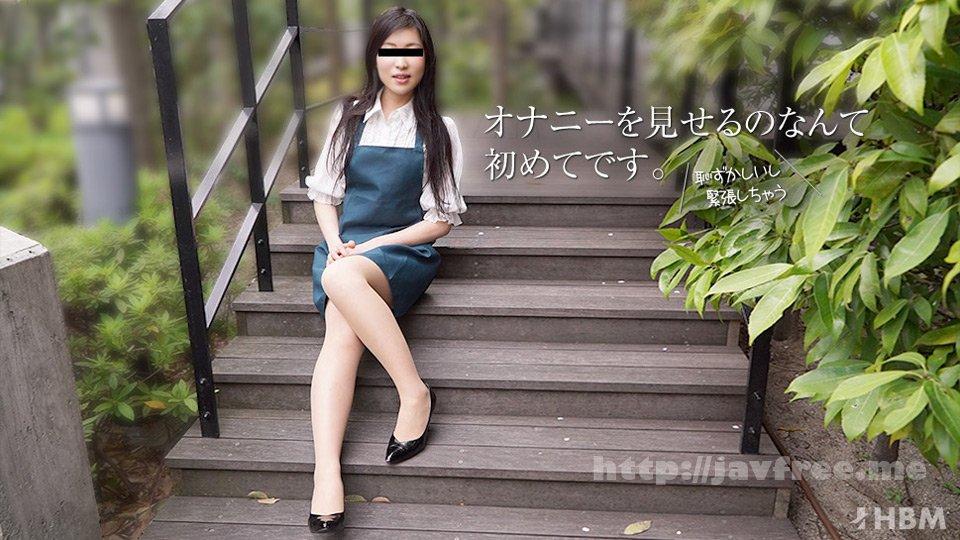 Tokyo Hot n1255 ダマされた女子大生凌辱輪姦【前編】 - image 091817_01-10mu on http://javcc.com