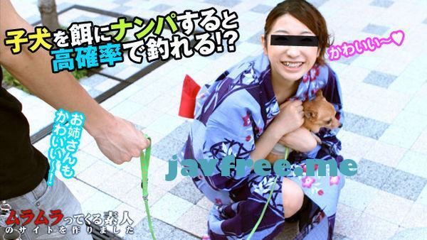 muramura 737 公園に子犬を連れていけば「きゃーかわいい」っと、犬に夢中になってパンチラに気がつかないお姉さんに高確率で出会えるらしい③浴衣編 - image 092112_737 on https://javfree.me