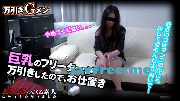 muramura 739 初対面の女とヤレる夢のような職業!?無一文のフリーターと万引きGメン - image 092512_739 on https://javfree.me