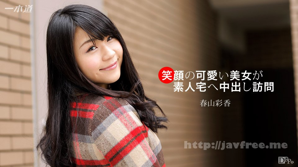 Tokyo Hot n1256 ダマされた女子大生凌辱輪姦 【後編】 - image 092617_585-1pon on http://javcc.com