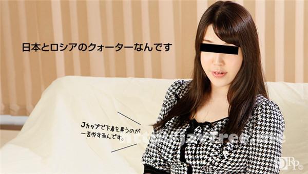 天然むすめ 092716 01 AVに出たがる日本とロシアのクォーターJカップ娘 天然むすめ 佐伯ユアン 10musume