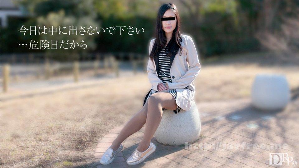 [HD][CHN-144] 新・絶対的美少女、お貸しします。 ACT.75 里美ゆりあ - image 092817_01-10mu on http://javcc.com
