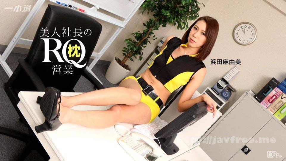 [HD][CHN-144] 新・絶対的美少女、お貸しします。 ACT.75 里美ゆりあ - image 092817_586-1pon on http://javcc.com
