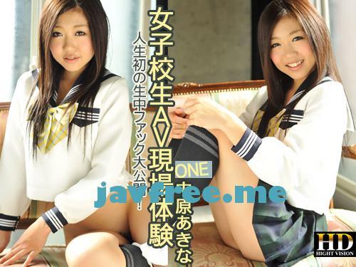 AV9898 1029 Akina Nakahara 中原あきな AV9898 Akina Nakahara