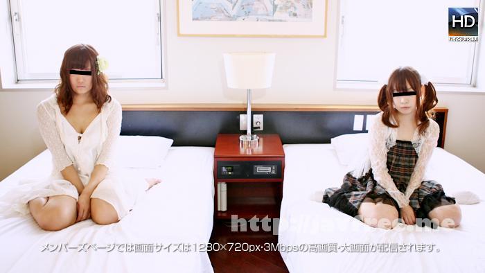 1000人斬り130726sakura 無修正 画像 動画 レズフェティシズム ~ゆるふわ森ガールのパイパンレズ+3P~ - image 1000giri-130726sakura on https://javfree.me