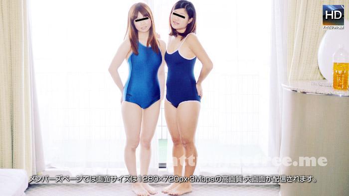 1000人斬り 150413mei aina レズフェティシズム 〜競泳水着の巨乳レズがベッドで3P〜 藍那 メイ 1000人斬り 1000giri
