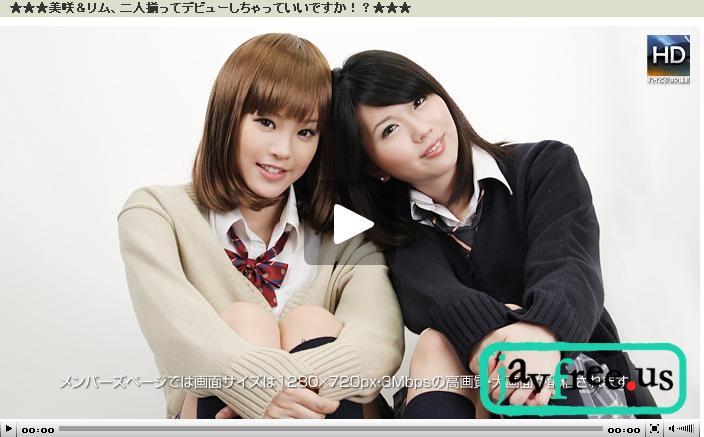1000Girl 100402 美咲&リム、二人揃ってデビューしちゃっていいですか!? - image 1000girl-100402 on https://javfree.me