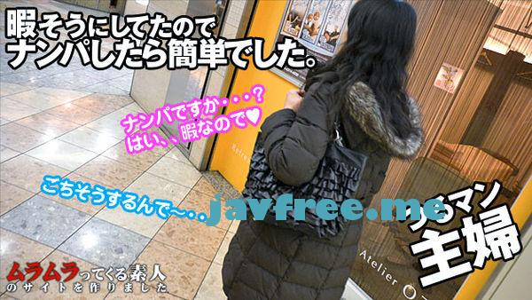 muramura 743 平日の昼間ウィンドウショッピングをしている主婦はナンパされたいの?検証してみました - image 100212_743 on https://javfree.me