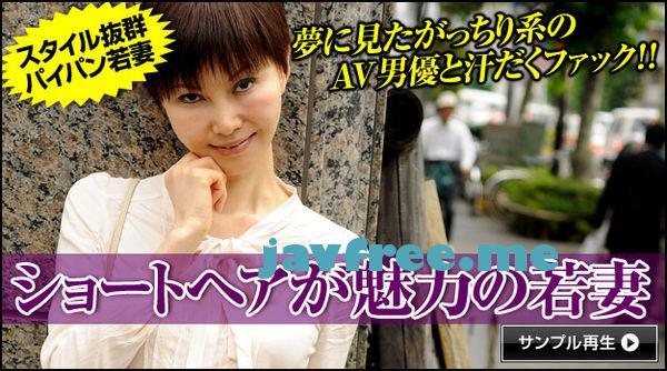 Pacopacomama 100312_751汗まみれガチ交尾 - image 100312_751 on https://javfree.me
