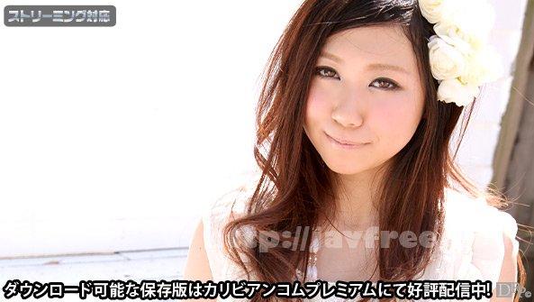 カリビアンコム 100610-500 着ハメキャンディ File.017 小泉エミ – 無修正動画