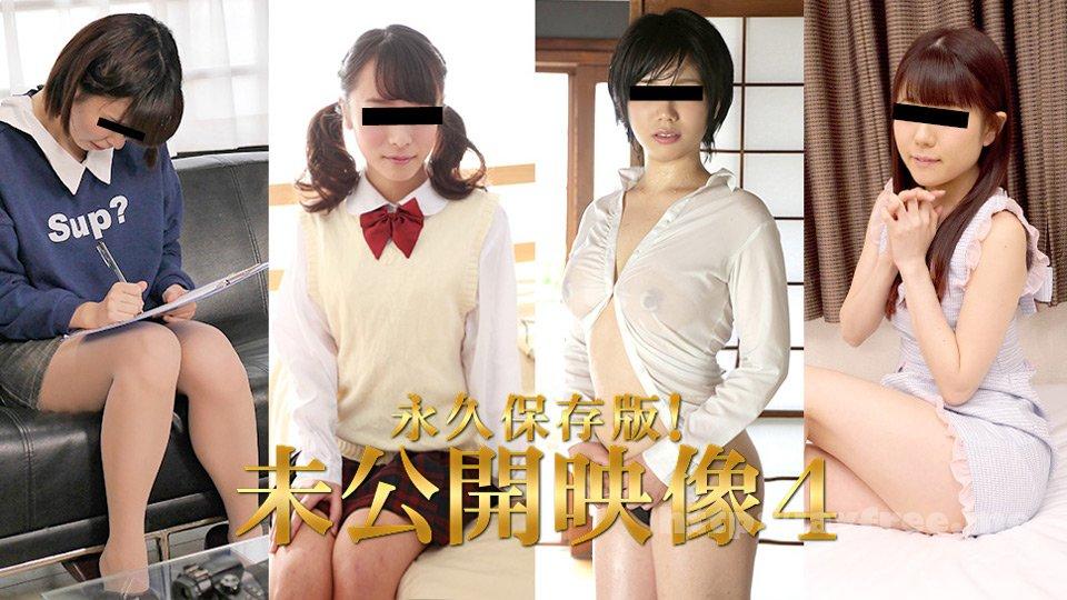 [HD][JUY-292] 欲求不満な隣の奥さんに筆下ろされた僕 大島優香 - image 103117_01-10mu on http://javcc.com