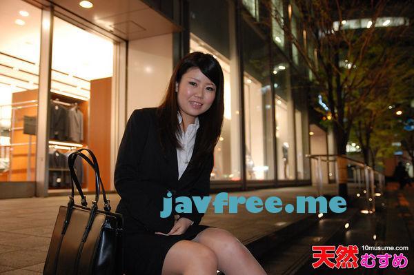 10musume 080112 01 素人ガチ交渉 ~日本OL総無毛化計画~ 10musume