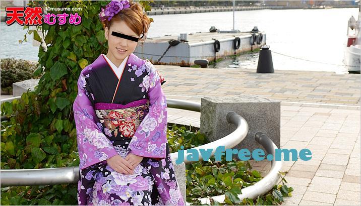 天然むすめ 011213 02 麻衣ちゃんの成人式 麻衣 天然むすめ 10musume