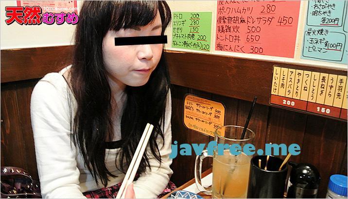 天然むすめ 020613 01 居酒屋ナンパ ~顔に似合わず巨乳のロリ娘をお持ちかえり~ 桜すなお 天然むすめ 10musume