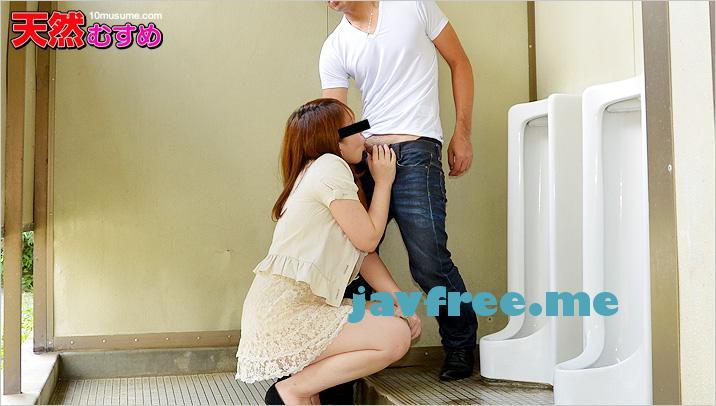 天然むすめ 041713_01 ムチムチ女子と公衆便所で即シャク - image 10musume-041713_01 on https://javfree.me