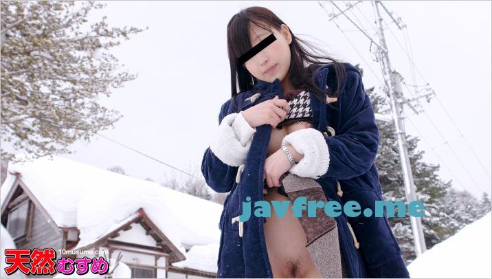 天然むすめ 061213 01 雪原露出 ~吹雪の中の幻想的な18歳の色白マンコ 天然むすめ 伊藤美侑佳 10musume