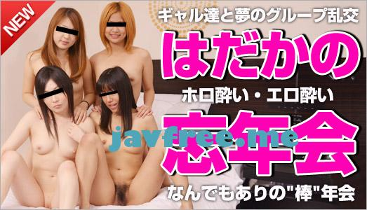 天然むすめ 122212_01 超VIP 裸の忘年会 後編 - image 10musume-122212_01 on https://javfree.me