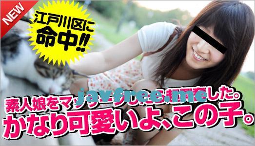 天然むすめ 122712_01 ダーツで行くナンパの旅 ~江戸川区の笑顔美人~ - image 10musume-122712_01 on https://javfree.me