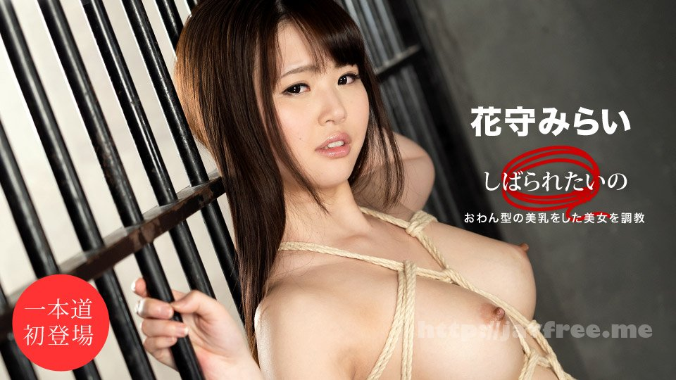 [HD][TS-021] 頭狂シャリラマニア - image 110219_923-1pon on https://javfree.me