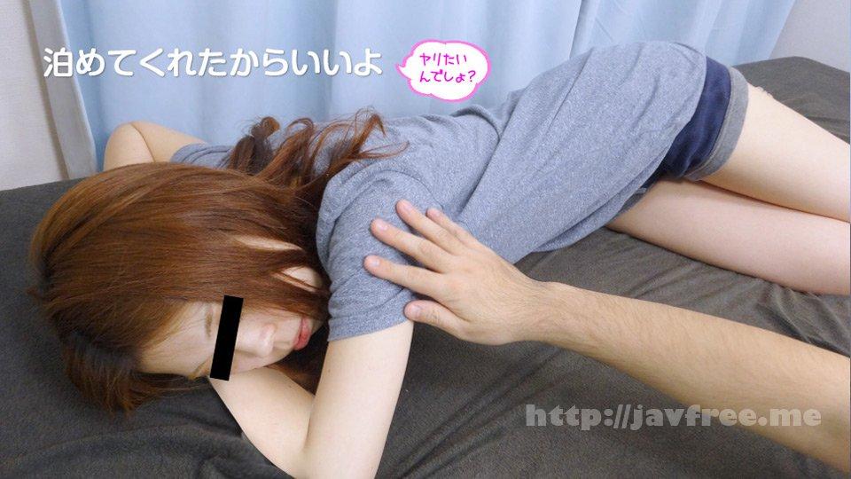 Tokyo Hot n1264 東熱激情 - image 110717_01-10mu on http://javcc.com