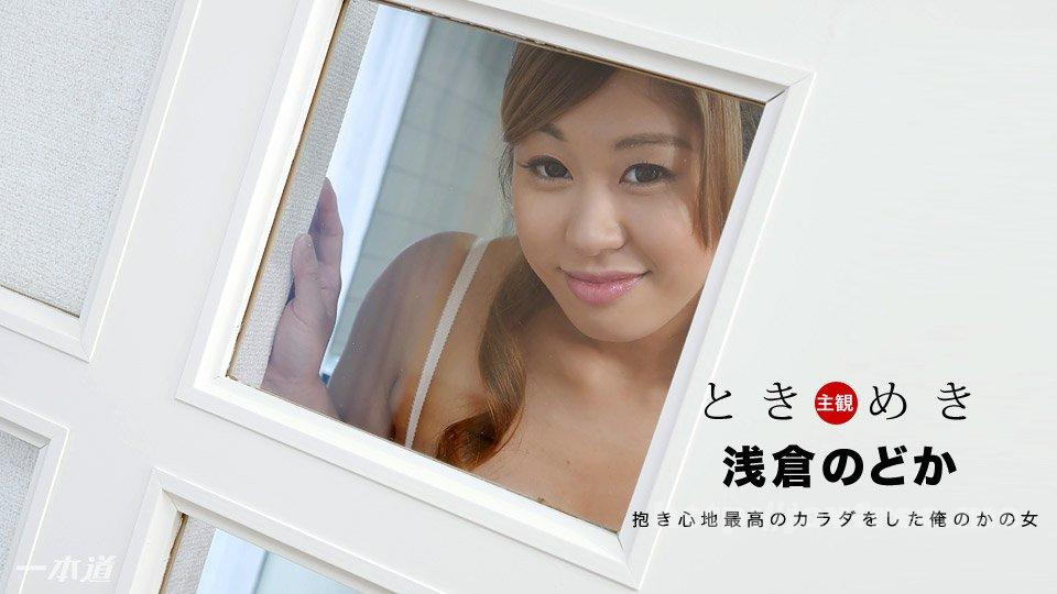 [HD][SDAB-050] 「また…会えたね」青春時代二周年記念 未公開撮り下ろし4時間特別版 - image 112817_611-1pon on http://javcc.com
