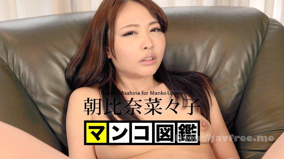 [HODV-21258] 終わらないM男いじめ 佐倉ねね - image 112917-547-carib on http://javcc.com