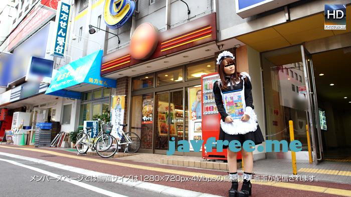 Mesubuta (メス豚 2) 120803_540_01-AKIBAメイドスカウト - image 120803-540-01-AKIBA on https://javfree.me