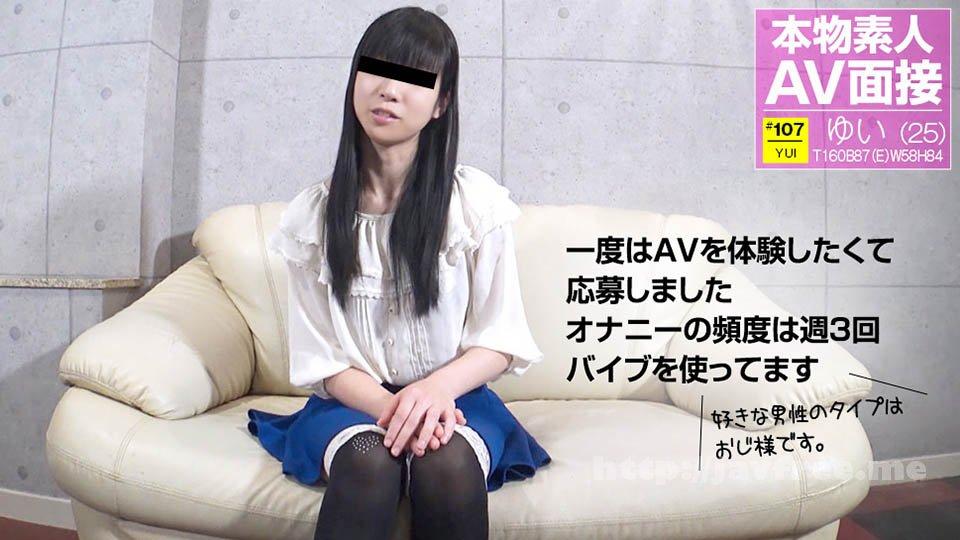 [WPVR-077] 【VR】舐めと鞭 中里美穂 - image 121417_01-10mu on http://javcc.com