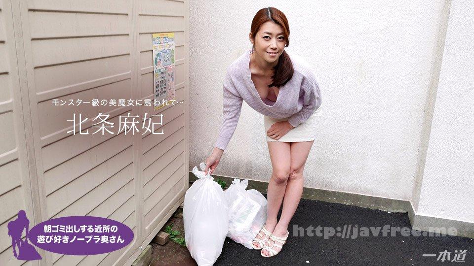 [WPVR-077] 【VR】舐めと鞭 中里美穂 - image 121417_617-1pon on http://javcc.com