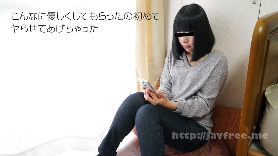 天然むすめ 122218_01 病んでいる娘をハメちゃいました 藍原優香