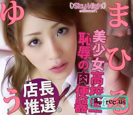 [SKY 106]Sky angel Vol. 67 sky angel 67 SKY 106