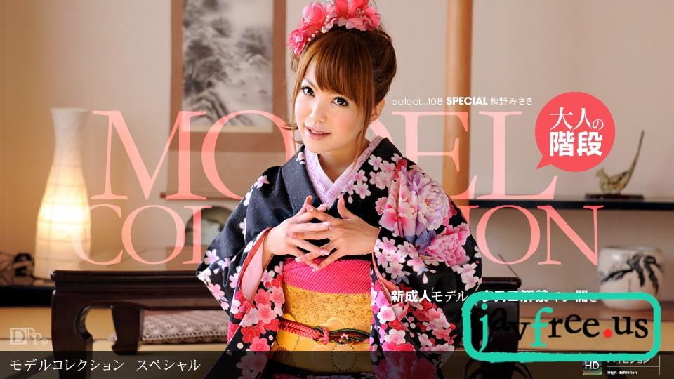 一本道 010712_252 秋野みさき 「Model Collection select...108 スペシャル」 - image 1pondo-010712_252 on https://javfree.me