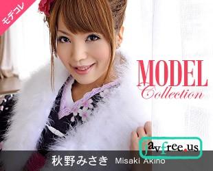 一本道 010712_252 秋野みさき 「Model Collection select...108 スペシャル」 - image 1pondo-010712_252b on https://javfree.me