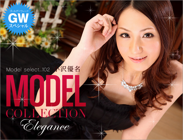 一本道 042911_083 小沢優名「Model Collection select...102 エレガンス」 - image 1pondo-042911_083 on https://javfree.me