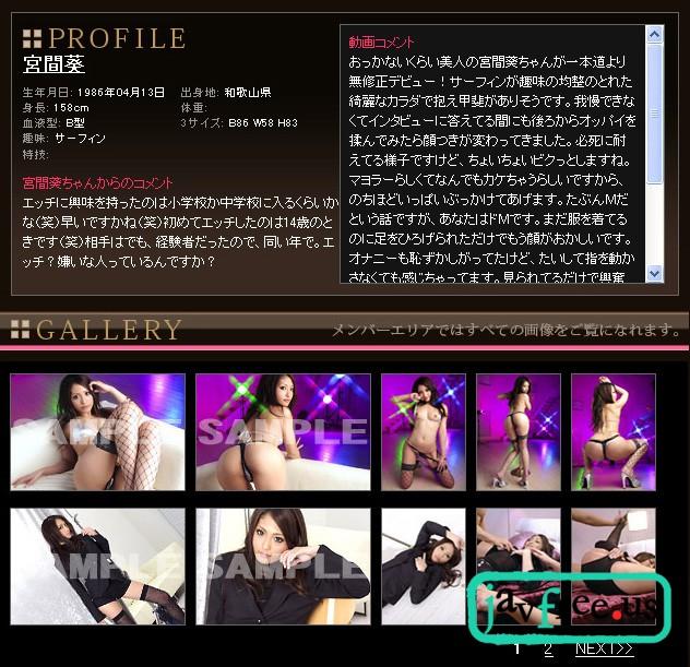 一本道 050511_087 宮間葵 「Model Collection select...103 グラビア」 - image 1pondo-050511_087d on https://javfree.me