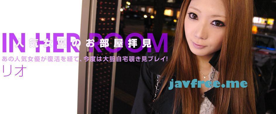 一本道051212_337-リオ 「人気女優のお部屋拝見」 - image 1pondo-051212_337 on https://javfree.me