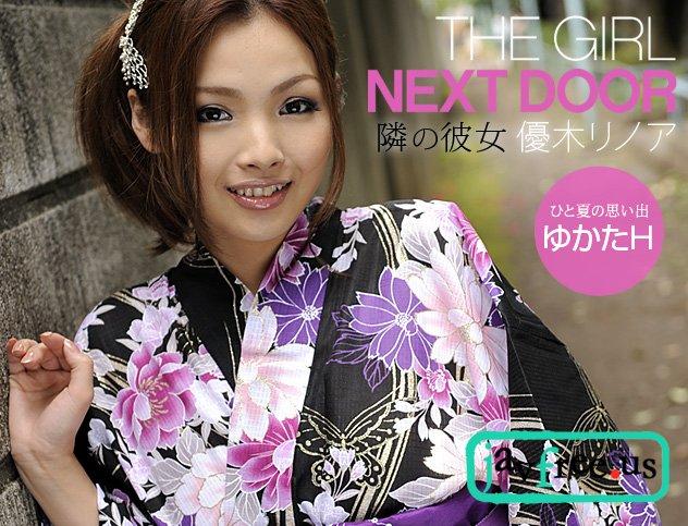 一本道 081111 152 優木リノア 「THE GIRL NEXT DOOR ~隣の彼女~ 五号室」 優木リノア 一本道 1pondo